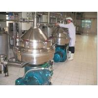 Industrial EPC engineering automatic palm and olive oil Purifier plant Centrifugal disc purifier and decanter centrifuge Manufactures