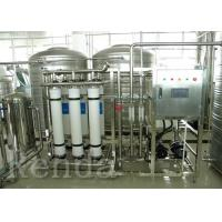 Drinking Water Purification RO Water Treatment Systems For Large Water Treatment Plant Manufactures