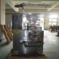 FRS-150 Automatic Powder Packing Machine Easy To Operate stainless material Manufactures