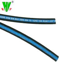 Fire resistant high pressure black power hose 2 inches factory supply hydraulic hoses Manufactures