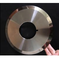 Quality Carbide Fabric Cutting Blades For Round Blade Cloth Cutting Machine for sale