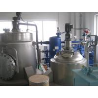 China Industrial Washing Powder Mixing Machine , Powder Conveying Equipment on sale