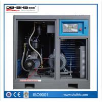 DB20A  15kw/20hp Germany Air End DEHAHA brand Screw Type Air Compressors  Rotary Screw Air COmpressors Manufactures