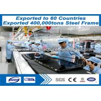 China structural steel frame construction and Prefab Steel Frame with ASTM on sale