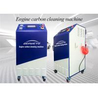 HHO Gas Technology Engine Carbon Cleaning Machine 0.7L/h water consumption Manufactures