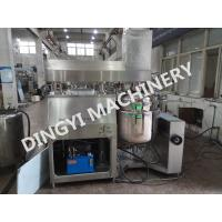 China Stainless Steel 316L Vacuum Homogenizer Mixer , Emulsifying Equipment Types on sale