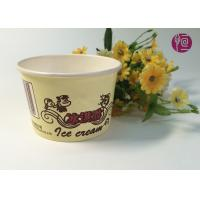 5oz Top 85mm Paper Ice Cream Container Flexo Print BRC FDA Approve Manufactures