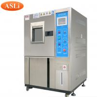 Double 85 Test High Temperature Humidity Chamber for PV modules test Manufactures