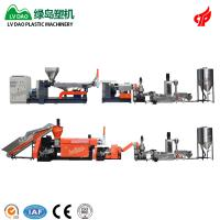 China Water Ring Hot Cut Plastic Recycling Machine For HDPE LDPE Material 250 - 500kg/H on sale
