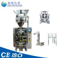 China Vertical Type Automatic Granule Packing Machine / Food Grains Packing Machine on sale