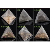 Quality Pyramid Herbal Tea Bag Packing Machine with Second Outside Packaging for sale