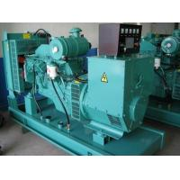 China 50KW Water Cooled Cummins Diesel Generator 4BTA3.9-G2 with H Class Insulation System on sale