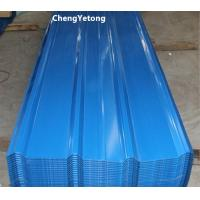PU Coating  Corrugated Steel Roofing Sheets , Exhibition Pavilion Color Coated Profile Sheet Manufactures