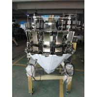 Quality Multihead Weigher Packing Machine For Cheese Jelly Candy Cotton Candy Industry for sale