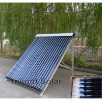 Heat Pipe Solar Collector with 45 Degree Angle Frame For Hospital Manufactures