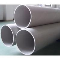 China 50mm Diameter Stainless Steel Pipe on sale