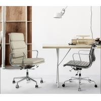 Fixed Handrails Ergonomic Office Chair , Ergonomic Chair For Lower Back Pain Manufactures