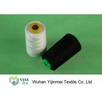 China White / Colored Polyester Multi Colored Threads For Sewing , Less Broken Ends on sale