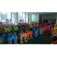 China Fei Elephant Kiddie Rides Machine / Electric Animal Rides Custom Made on sale