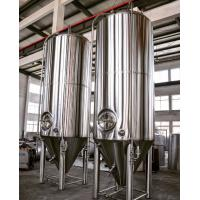 high quality 100l 200l 300l beer fermentation tank conical fermenter Manufactures