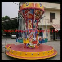 Regular Stock! outdoor fairground amusement rides small flying chair 12 seats flying chair Manufactures