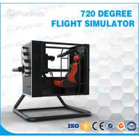 China 2.2m X 2.5m X 2.2m VR Flight Simulator 720 Degree Rotation 40 Inch TV Display on sale