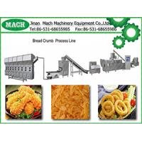 China industrial automatic dry yellow bread crumbs machine Manufactures