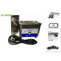 Buy cheap Portable Heated Ultrasonic Eyeglass Cleaner With SUS304 Material Tank from wholesalers