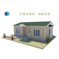3 Bedrooms Modern Prefabricated Houses Express Modular Homes Long Lifetime Manufactures