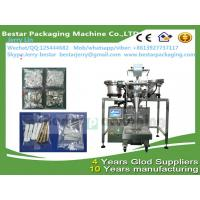 China Bestar hardware,screws ,nuts ,bolts ,nail counting and packing machine with two vibration bowls good price on sale