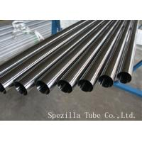 Buy cheap BPE TP316L Stainless Steel Sanitary Pipe 1x1.65mm SF1 Polished from wholesalers
