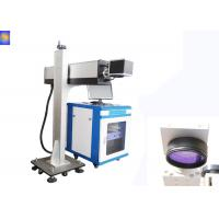 3D Dynamic Focusing Co2 Fiber Laser Marking Machine RF Laser Tube For Paper Leather Wood Clothing Manufactures