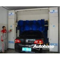 China automatic car wash supplies on sale