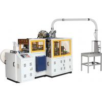 Single / Double PE Coated High Speed Paper Cup Forming Machine MB-C12 Manufactures