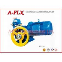 DC110V 0.9A Elevator Traction Machine Lift Traction System of AC1 / VVVF Control Manufactures