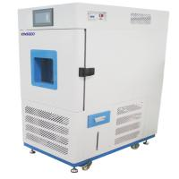 China English System Environmental Testing Machine / Inner Size 40×50×40cm Temperature And Humidity Test Chamber on sale