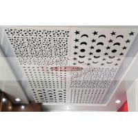 Moon / Star Shapes Decorative Perforated Metal Panels Interior And Exterior Used Manufactures