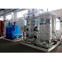 Compact Structure Psa System Nitrogen Production Equipment Strong Adaptability Manufactures