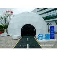 Buy cheap 14m Diameter Geodesic Dome Tents for Outdoor Movies and Exhibition from wholesalers