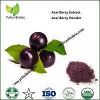 pure acai berry extract,brazilian acai extract,acai berry freeze dried powder Manufactures