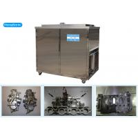 High Frequency Automotive Ultrasonic Cleaner For Cylinder Head 3KW 264 Liter Manufactures