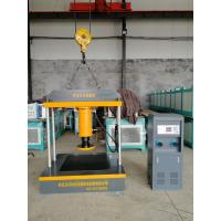 Quality Digital Manhole Pressure Testing Machine High Rigidity Structure Low Noise for sale