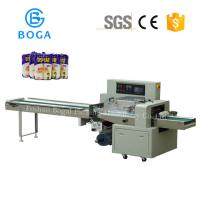 Disposable Paper Plastic Cup Packing Machine Manufactures