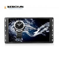 China 11.6 Inch retail lcd monitor motion sensor push button LCD Screens with 1920x1080 definition screen on sale