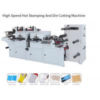 LC-MQ350G Two Station Label Die Cutting Machine For Die Cutting And Hot Stamping 400times/min 70m/min Manufactures