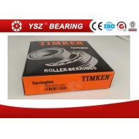 22213KEJW33 TIMKEN Double Row Spherical Roller Bearing , Crusher Bearing for sale