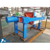 Hydraulic Automatic Plate Sludge Dewatering Press For Wastewater Filtration Manufactures