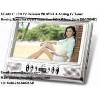 China 7 LCD TV Receiver W/ DVB-T & Analog TV Tuner on sale