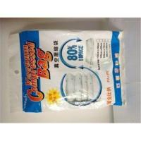 China Watertight Clothes / Blankets PET + PE Vacuum Seal Storage Bag on sale