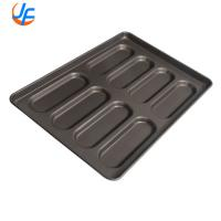 Quality Non Stick Pullman Loaf Pan / Baking Hot Dog Bread Sheet Pan Baking Totast Pan for sale